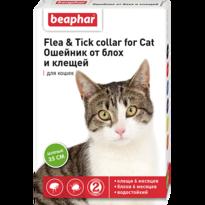 Ошейник Flea & Tick collar for Cat от блох и клещей для кошек зеленый 35см