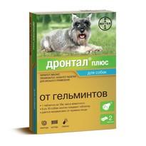 Таблетки Дронтал Плюс от гельминтов для собак мелких и средних пород со вкусом мяса - 2 таблетки