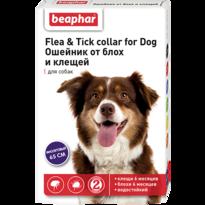 Ошейник Flea & Tick collar for Dog от блох и клещей для собак фиолетовый 65см