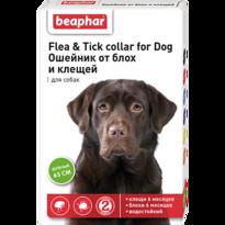Ошейник Flea & Tick collar for Dog от блох и клещей для собак зеленый 65см